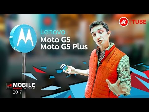 Смартфоны Lenovo Moto G5 Plus и Moto G5 на MWC 2017
