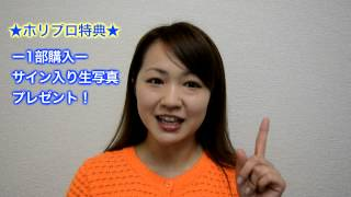 カレンダーショップはコチラ→ http://hp-clshop.sg.shopserve.jp/ 谷澤...