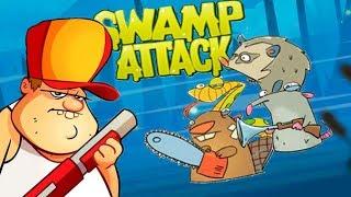 БОЛОТНАЯ Атака #36 БОСС БИТВА с БОССАМИ Мультик Игра для детей Swamp Attack #Мобильные игры