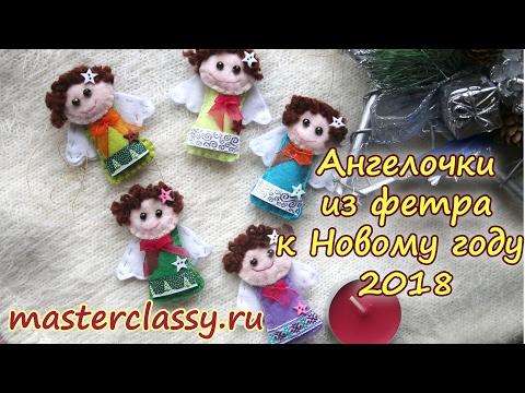 шить игрушки своими руками выкройки на новый год