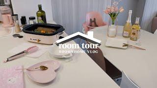 room tour #11 · 신혼집 꾸미기 l 핑크 &…