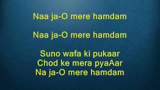 Naa ja O mere hamdam - Pyar Ka Mausam - Full Karaoke