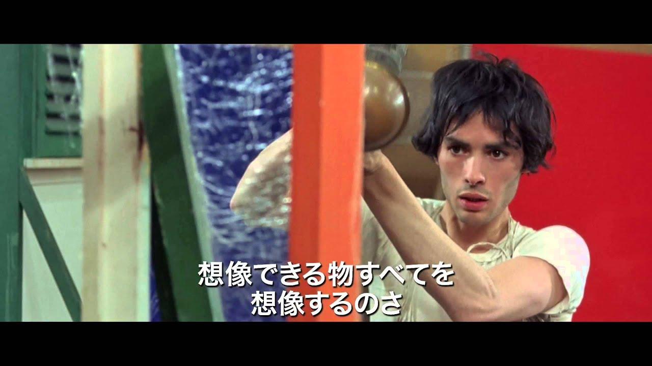 画像: 映画『ベルトルッチの分身』『革命前夜』『殺し』予告編 youtu.be