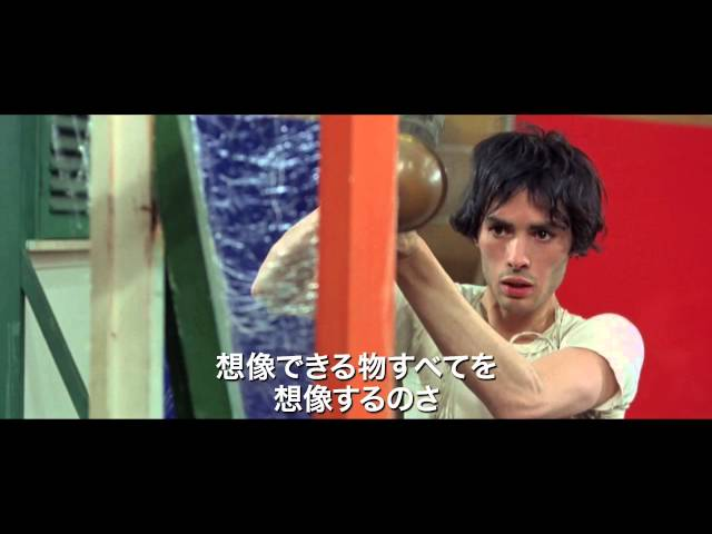 映画『ベルトルッチの分身』『革命前夜』『殺し』予告編