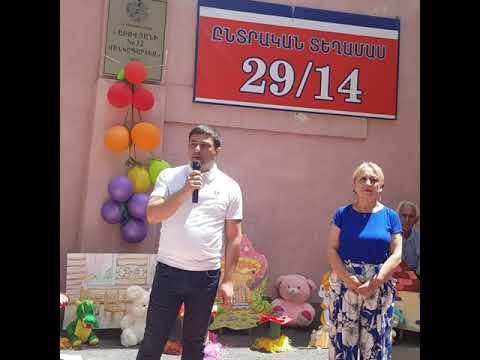 Աբովյանի 12 մանկապարտեզում բացվեց նոր խումբ
