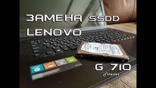 замена SSHD Lenovo G710