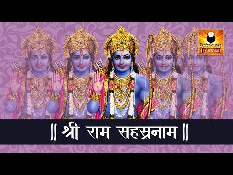 Ram Sahasranamam Full | Traditional 1008 names of Lord Ram