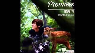 [AUDIO] 151102 Luhan - Promises