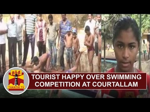 Tourist Happy over Swimming competition at Courtallam | Thanthi TV