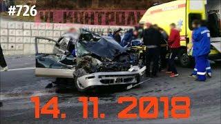 ☭★Подборка Аварий и ДТП/Russia Car Crash Compilation/#726/November 2018/#дтп#авария