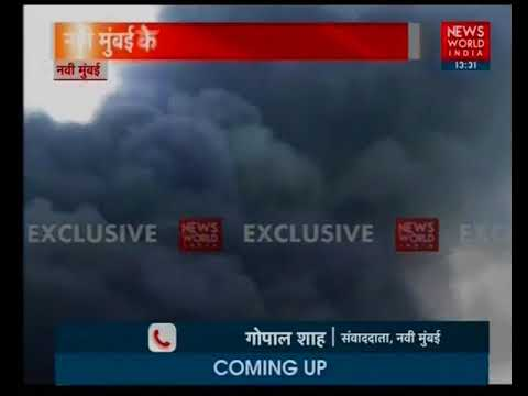 Navi Mumbai: Major Fire At A Chemical Firm In Turbhe MIDC