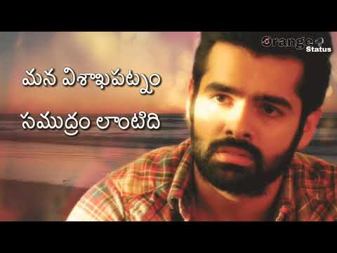 Love Failure Dialogue Whatsapp Status ||Nenu Sailaja|| ||Ram Pothineni||