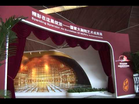 Beijing Travel Guide - National Theatre of China