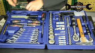 Новинка!!! - Обзор набора инструментов 99 предметов KingRoy 7379