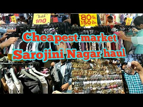 Sarojini Nagar || सरोजनी  नगर मार्किट मे  बार्गेनिंग कैसे करे || cheapest market for girls