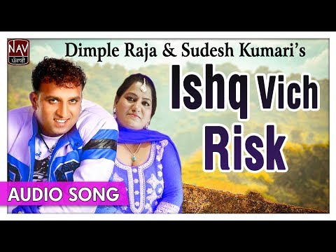 Ishq Vich Risk (Official Song) - Dimple Raja & Sudesh Kumari | Hit Punjabi Sad Songs | Priya Audio