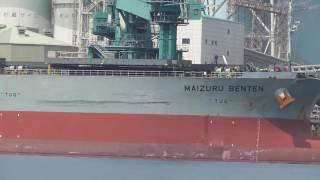 バラ積み船 MAIZURU BENTEN