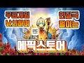 논문 온라인강의_논문작성법 - YouTube