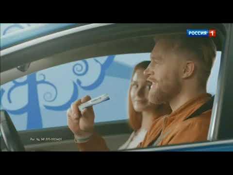 Реклама (Россия-1, 05.02.2018)