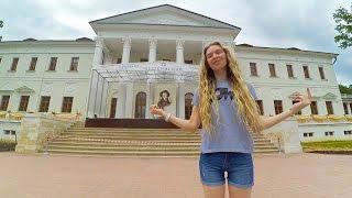 видео ТУРЫ по РОССИИ - Усадьба Остафьево и музей  «Русский Парнас»