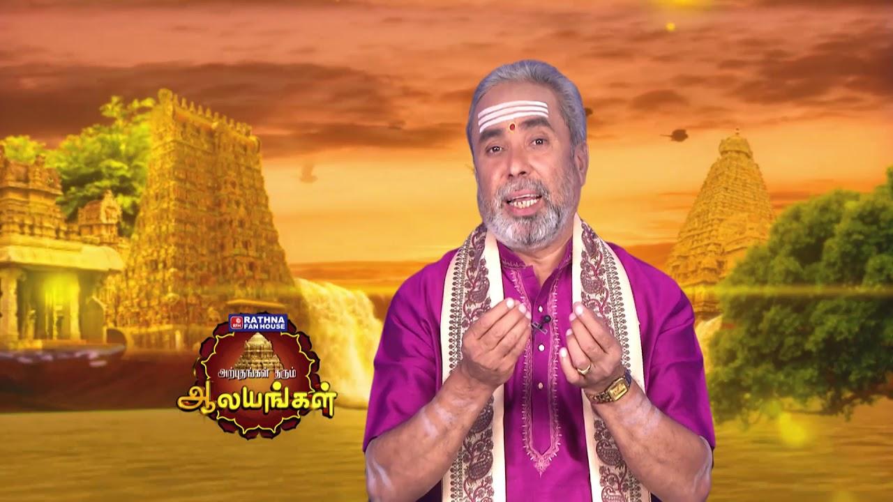 Arputham Tharum Alayangal | Zee Tamil devotional show | Full Ep - 1201 | அற்புதம் தரும் ஆலயங்கள்