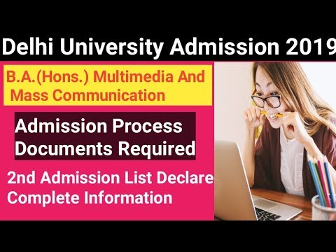 Du Entrace Exam Admission List|| Du Ba Hons Multimedia And Mass Communication 2nd Admission List