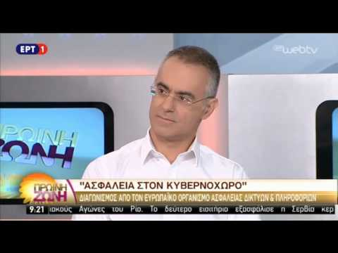 European Cyber Security Challenge 2016 - Greek participation on national tv (ERT)