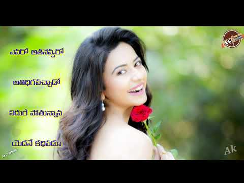 Whatsapp Status Telugu ||💝Love Lyrics Evaro Athanevvaro Song Abhi Movie