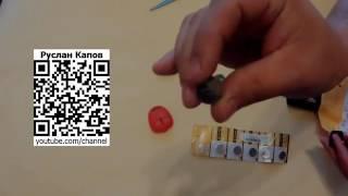 Меняем элемент питания cr 1616 в ключ брелоке mitsubishi pajero sport 2 Посылка из китая