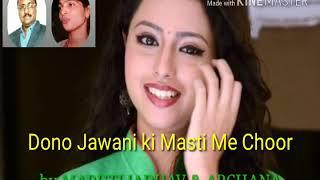 Dono Jawani ki Masti mein Choor ,by Maruti Jadhav and Archana Dhoke