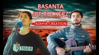 JPT ROCKERZ - Basanta Cover | Nepali Cover Songs 2017 | Ep-02