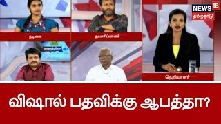 Kalaththin Kural - News18 TamilNadu tv Show