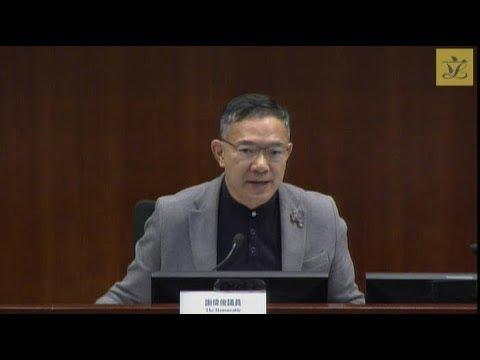 Subcommittee on Rights of Ethnic Minorities (2017/12/11)