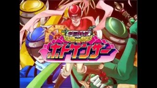 Aberturas de Otome games: Gakkuen Tokkyu Hotokenser