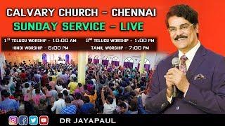 First Telugu Worship | Calvary Chennai | Dr Jayapaul | 04-11-2018