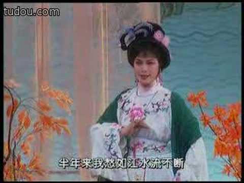 Chinese Xiju Opera-The tears of Meng Jiang Nu