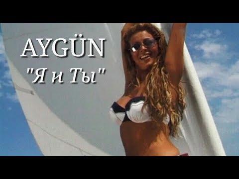Aygün Kazımova -