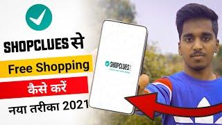 Shopclues se free shopping kaise kare   how to free shopping on shopclues   100% Working Tricks 2021 screenshot 5