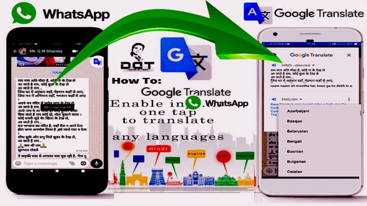 How to Google Translate enable in Whatsapp [one tap to translate any  languages }