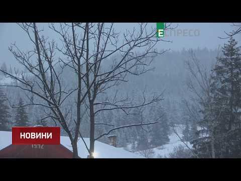 Espreso.TV: На Львівщині в горах загинув турист