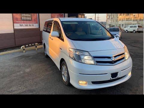 Супер комфортный минивэн за 400 000 рублей. Из Японии Toyota Alphard Hybrid