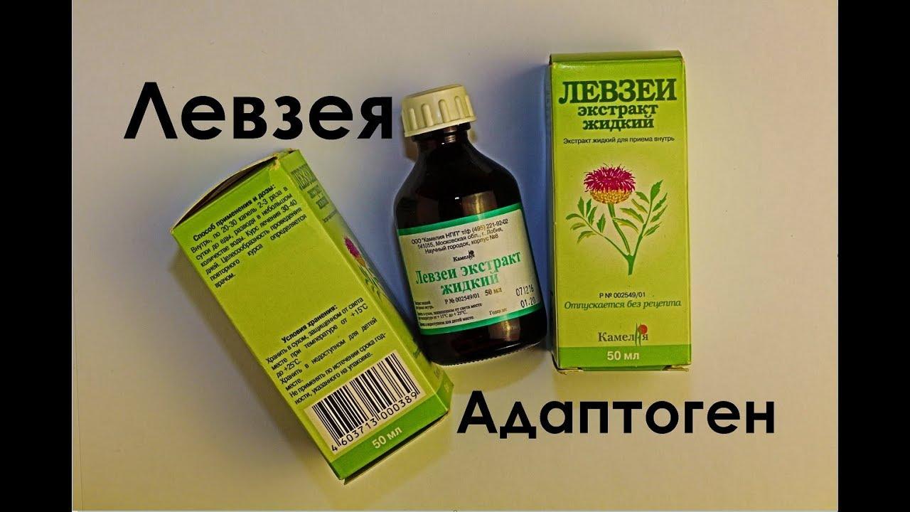 rhodiola rosea provoacă pierderea în greutate)