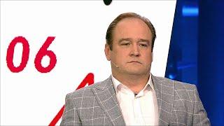"""В программе """"На самом деле"""" на детекторе лжи звезда сериалов Иван Рыжиков."""