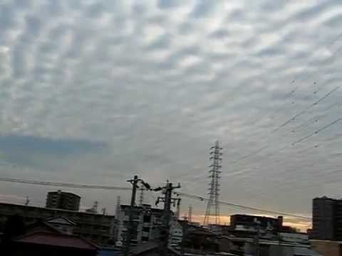 Haarp at work over Japan skies 20-11-09