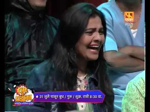 Fakt Marathi TV