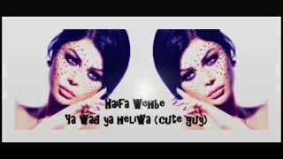 "Haifa Wehbe ""Ya Wad Ya Heliwa"" (With Lyrics) HD"