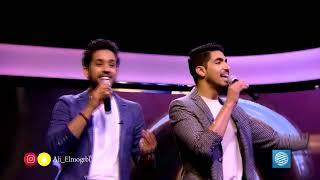 Humood & Ali Magrebi - Kun Anta | حمود الخضر & علي مغربي  -  كن أنت