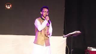 Anand Tekwani- Sindhi Song-Hin Janam Har Janam-Bhagwanti Navani Charitable Trust Program 17-11-2019