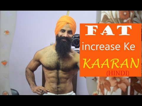 5 Fat Loss(Hindi) tips For Male And Female||Change these Habits