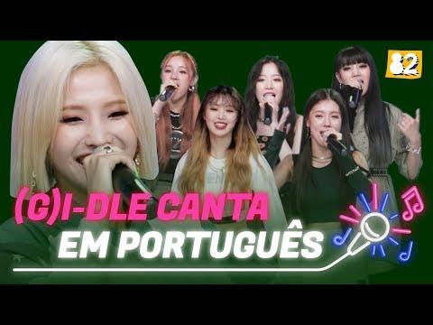 O que e i love em portugues
